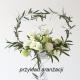 STOJAK metalowy na świecę/kwiaty z sercem DUŻY 125cm SUPER OFERTA CENOWA