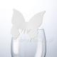 WINIETKI wizytówki na kieliszki Motyle 10szt