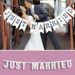 BANER Just Married 1,7m