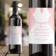 ETYKIETY na Wino Podziękowanie dla Mamy i Taty Sukienka i Frak 2szt