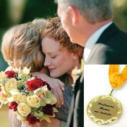 MEDAL ślubny podziękowanie dla Rodziców/Świadków