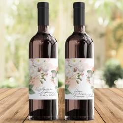 SKRZYNIA na 2 wina prezent dla Pary Młodej Dzikie Róże BIAŁE (+etykiety)