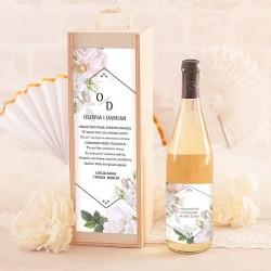 SKRZYNKA drewniana PREZENT DLA MŁODEJ PARY Geometric Sweet Roses